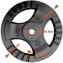 Штанга спортивная KAWMET 110кг, гриф прямой 180см (комплект 5), фото 3