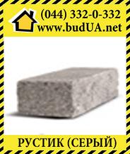 Фасадний камінь «Рустик» Сірий (стандарт) 210х35х60 мм