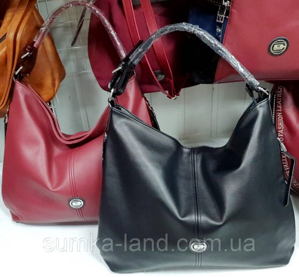 Жіночі сумки з штучної шкіри на плече 42*37 см (чорна та бордо)