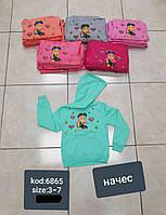 Кофты с капюшоном для девочек 3-7 лет утеплённые