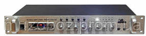 Микширующий усилитель 4all Audio PAMP150-5Z