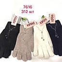 Рукавички з ангори жіночі теплі зимові (продаються тільки від 12 пар), фото 3