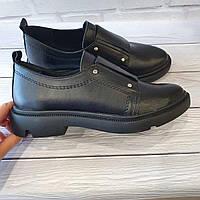 Стильные женские туфли Топаз на ровном ходу натур.кожа. Размеры: 37,39