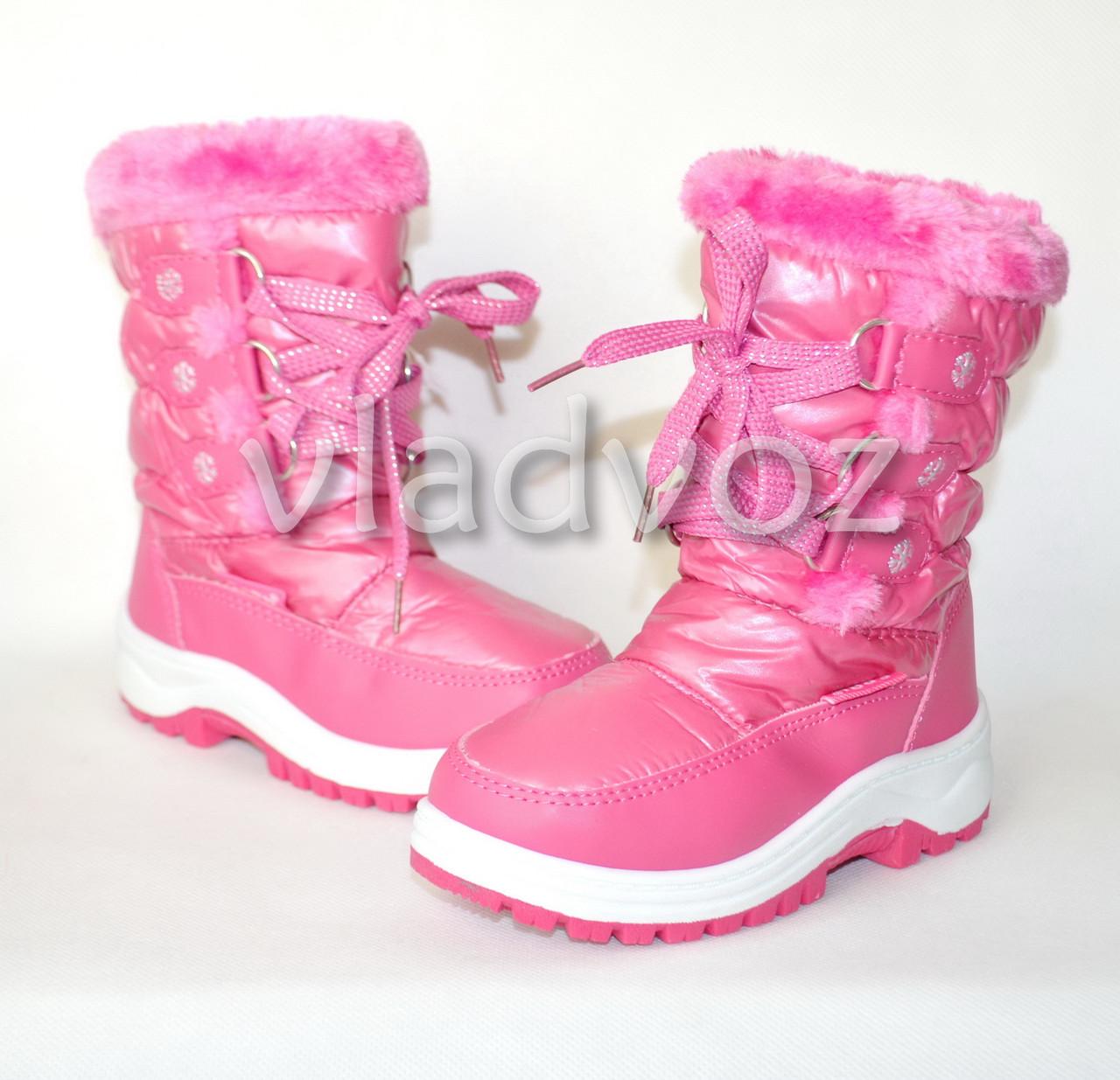 Модные дутики на зиму для девочки сапоги розовые 27р.