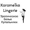 Карамелька ShopModa- эротическое белье и купальники.