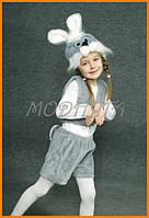 Детский костюм Зайца | Костюм Зайчика