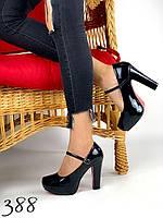Туфли женские на каблуке черные лаковые 37 размер стелька 24 см