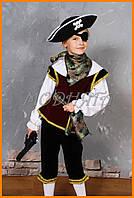 Детский костюм Пирата   Карнавальний костюм Пірата