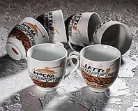 Набор чашек 180 мл для кофе 6 шт