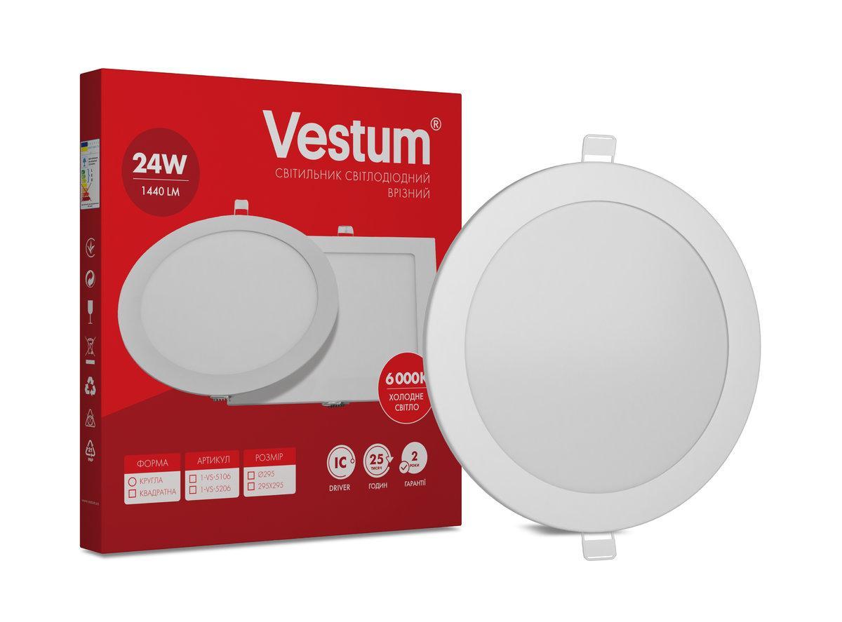 Светильник LED врезной круглый Vestum 24W 6000K 220V