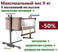Детская модная мягкая кроватка маятник для девочки, бежевая кровать для ребенка, кроватки для новорожденных