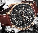 Чоловічі годинники Break 5690, фото 6