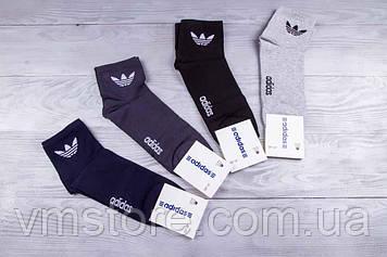 Набор мужских носков Adidas, 4 пары