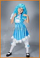 Детский костюм Мальвина | Дитячий костюм Мальвіна