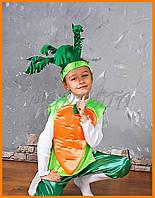 Маскарадный костюм Морковка