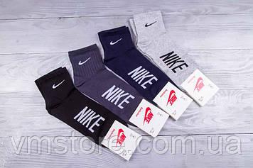 Набор мужских носков Nike, 4 пары