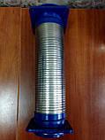 Металлорукав ЕВРО с фланцами в сборе сетка нерж.КАМАЗ ,54115-1203012, фото 2