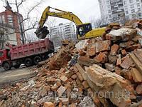 Вывоз строительного мусора Харьков. Вывоз строительного мусора в Харькове