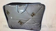 """Одеяло шерстяное  , стеганное """" Stella """"размер 150х210 ( полуторное)в сумке."""