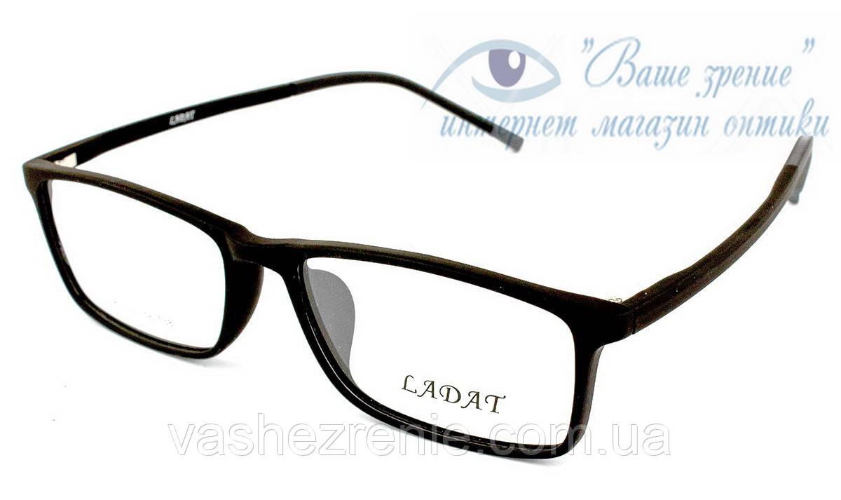 Оправа для очков Ladat TR 07516