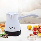 Кофеварка электрическая турка SuTai 168, фото 2