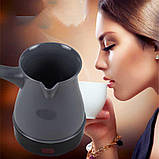 Кофеварка электрическая турка SuTai 168, фото 4