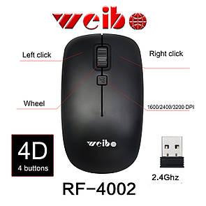 Беспроводная мышь Weibo RF-4002