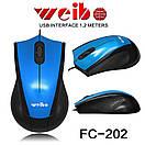 Компьютерная мышь Weibo FC-202, фото 3