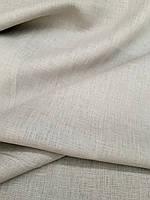 Льняная сорочечная ткань светло - серого цвета