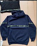 Кофты с капюшоном для мальчиков 110-134 рост утеплённые, фото 2