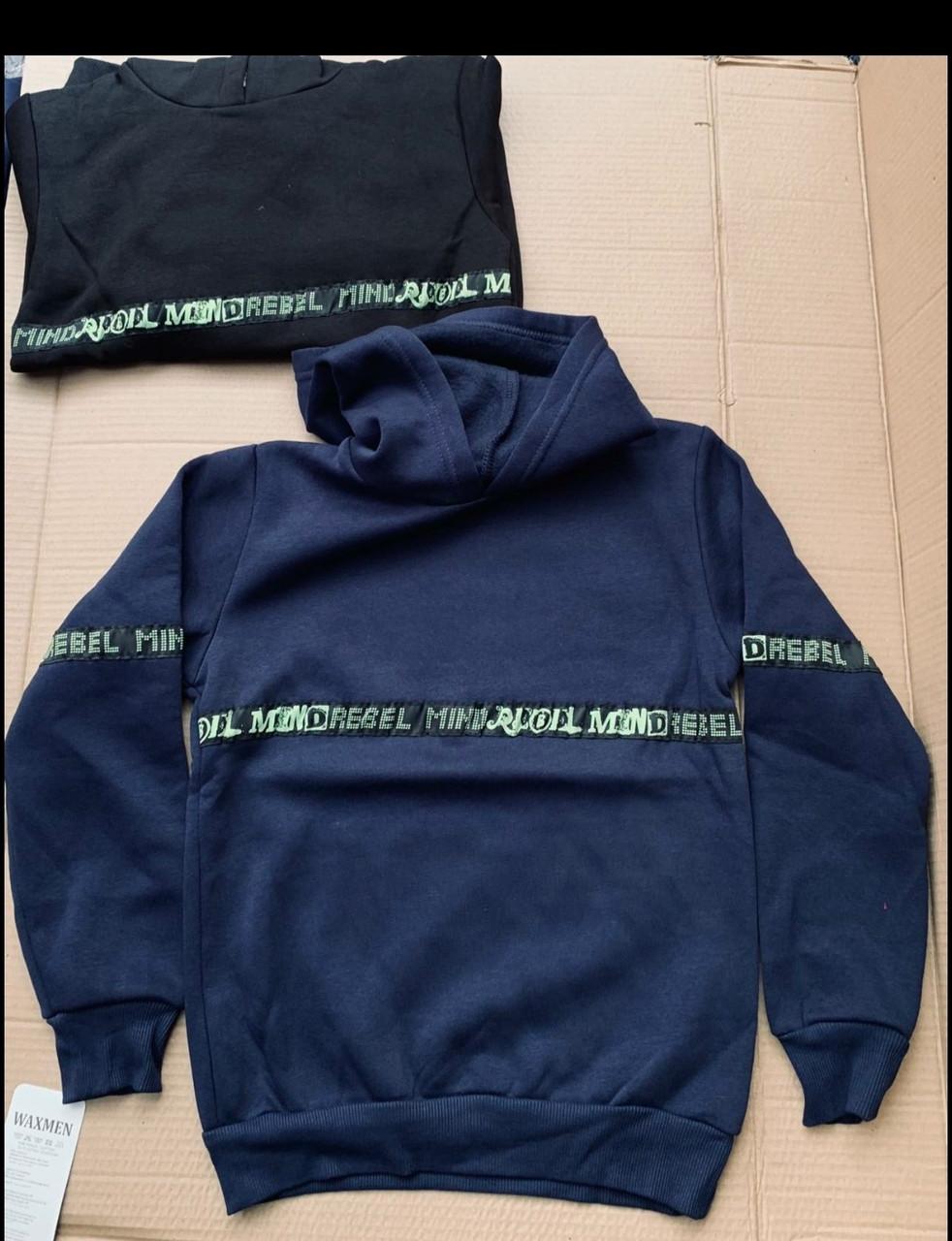 Кофты с капюшоном для мальчиков 140-176 рост утеплённые