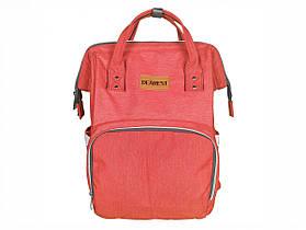 Рюкзак для мам Кораловий