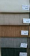 Мебельная ткань Рогожка коллекция LAR