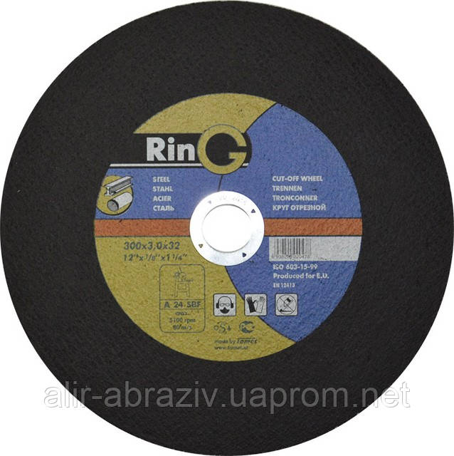 Отрезной круг для стационарных машин Ring 300x3,0x32