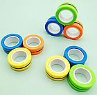 Магнитные кольца антистресс Спиннер фингирс spinner Магнитный спиннер, фото 3