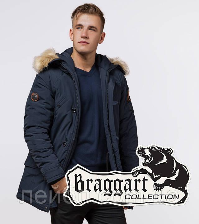 Braggart Arctic 3986 | Зимняя мужская парка синяя