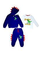 Костюм спортивный детский (брюки, реглан, кофта) динозавр