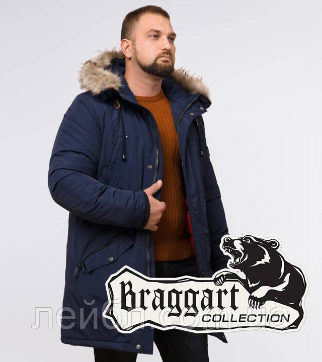 Braggart Arctic 26620 | Парка зимняя с опушкой синяя