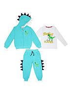 Костюм спортивный детям (брюки, реглан, кофта) динозавр