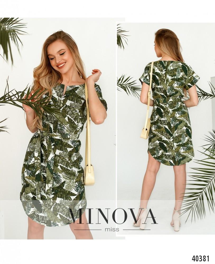 Платье №2101-Зеленый