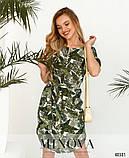 Платье №2101-Зеленый, фото 2