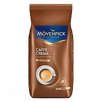 Кофе зерновой Movenpick Crema 100% арабика 1000 г Германия