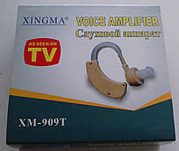 """Слуховой аппарат Ксингма 909Т """"Xingma XM-909T"""""""