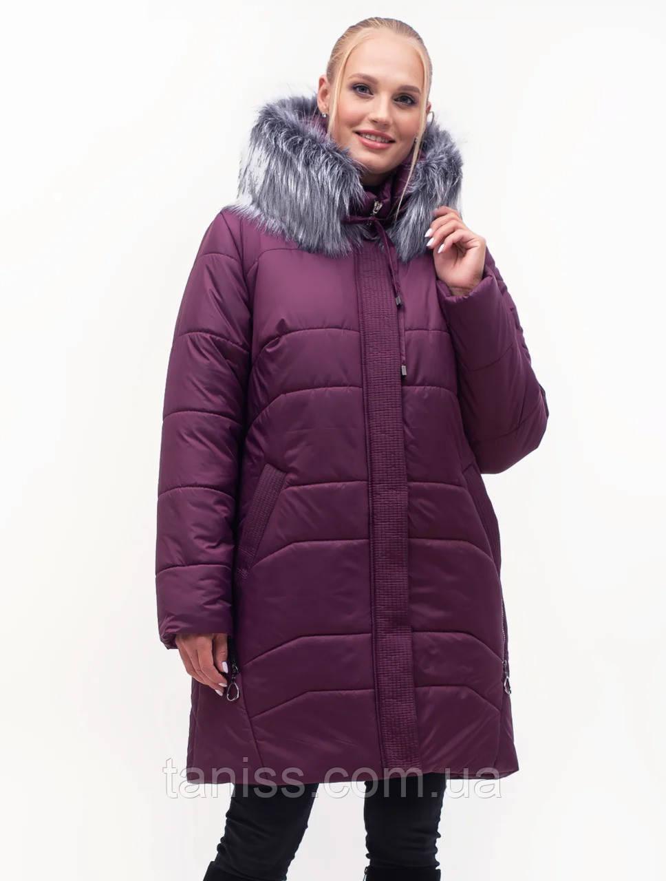 Жіночий зимовий пуховик великого розміру, знімний капюшон, р-ри з 54 по 70, марсал хутро (154)
