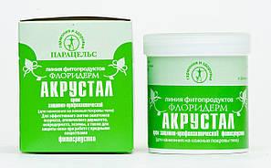 Крем Акрустал 165 г Good Idea  (hub_DmJB20911)