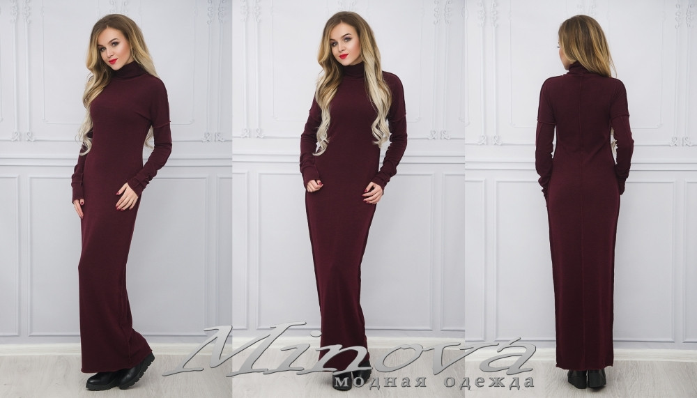 Платье №1016 (марсала)