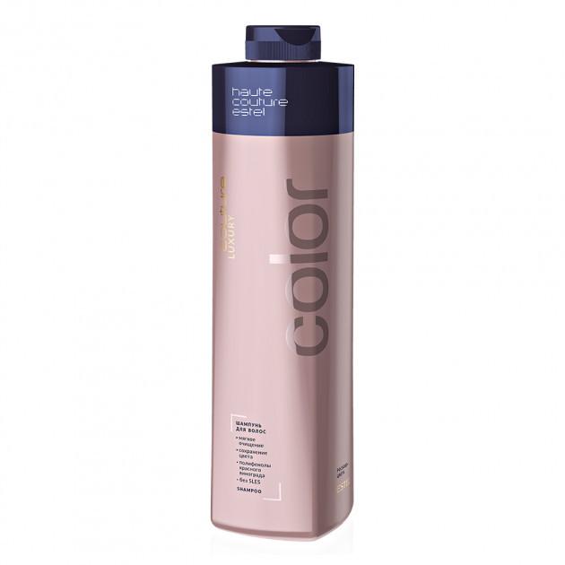 Шампунь для волосся ESTEL HAUTE COUTURE LUXURY COLOR, 1000 мл