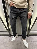Мом джинсы мужские черные турецкие, МОДНЫЕ молодежные джинсы момы демисезонные темно-серые( весна , осень )
