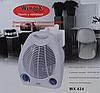 Компактний Тепловентилятор електричний обігрівач Wimpex WX-424 2000W. Краща ЦІНА, фото 3