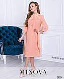 Платье №3113-абрикосовый, фото 3